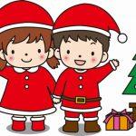 クリスマス、子ども会で人気のプレゼントは?