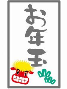 otohidamasouba2