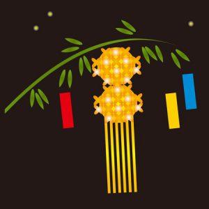 hiratukatanabata1