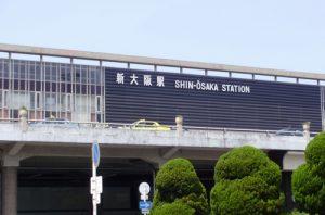 shinosakamiyage5