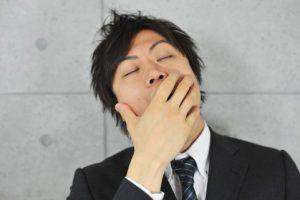 namaakubi1