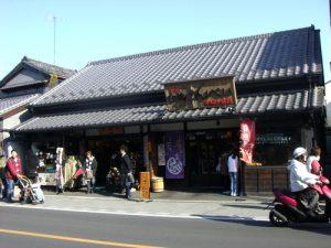 kawagoematsuri2