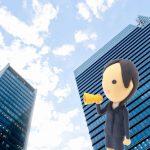 会社を円満退職すべきなのは何故?辞める理由はどうする?