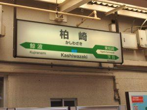 kashiwazakihanabi4