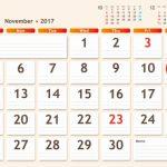 11月11日は実は記念日の数がとても多い日!一覧で全てご紹介!