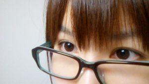 eyeeat1