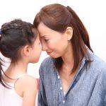 母子家庭がもらえる児童扶養手当の条件とは?