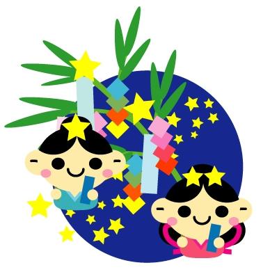 クリスマス 折り紙 折り紙 彦星 織姫 : afun7.com