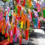七夕に飾る短冊の色にはどんな意味があるの?どう使い分ける?