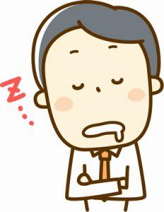 に た が てる 寝 よう 時 よだれ 出る なっ