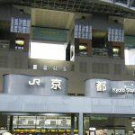 京都駅でお土産を買うならコレ!おすすめ人気ランキング5選!