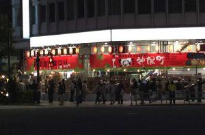 東京・神保町