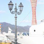 神戸開港150年記念、kobeみなとマルシェ!2017年春の日程と見どころ!