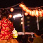 納涼祭が行われる意味と楽しみ方!夏祭りとの違いは?