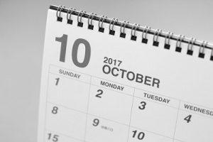 10月10日は記念日の数が最も多い...