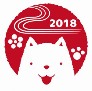 無料で使える、2018年版年賀状の素材・テンプレート集