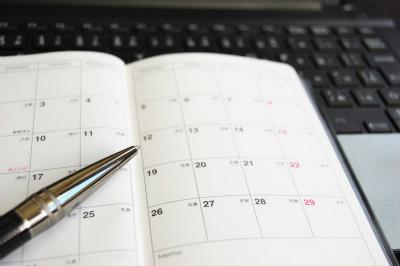 カレンダーを確認