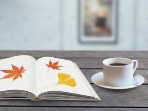 秋の読書週間