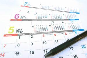 5月の祝日は?