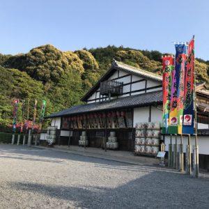 歌舞伎をする場所
